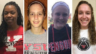 Women's Basketball Welcomes Four from 2017 Class on Signing Day
